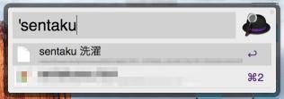Mac画面2