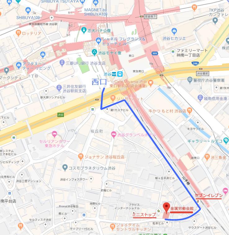 金属労働会館地図